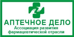Аптечное дело